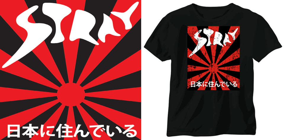 Live In Japan CD and T-shirt